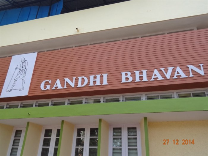 """Gandhi Bhavan"" Thycaud, venue of the Festival"