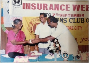 In Coimbatpre Avinashi Road Branch – during 1987-1991