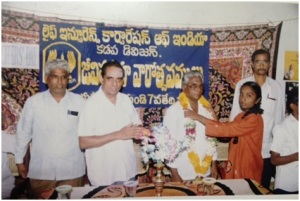 Insurance Week Celebrations in Kadapa- 1995-1998