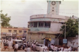 Insurance Week Celebrations-Kadapa Division- 1995-1998