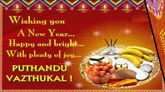 Image result for Images for Tamil New Year day 2018