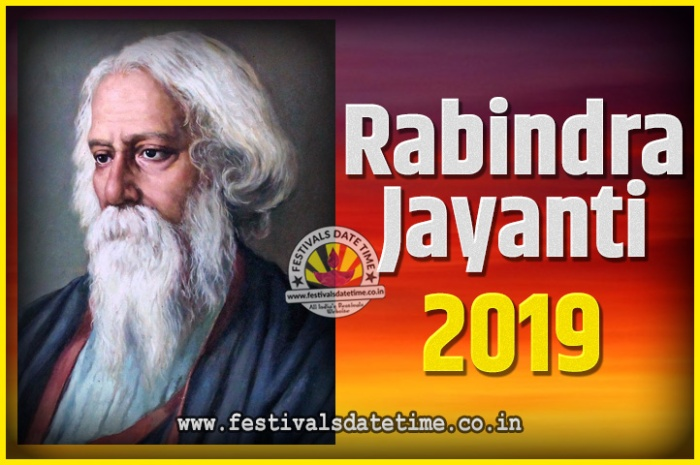 Image result for rabindranath tagore jayanti 2019