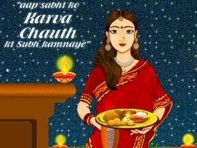 Image result for karaka chaturthi