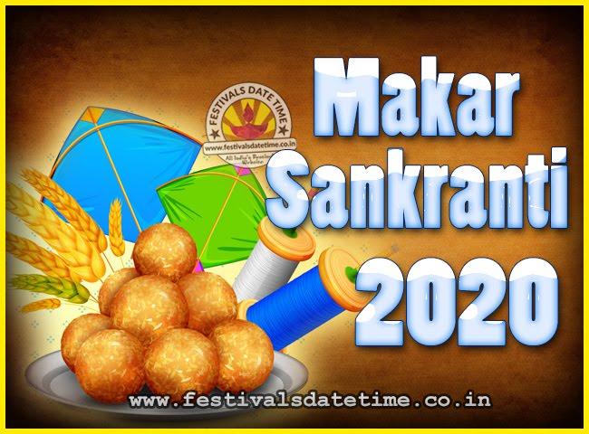 Image result for Makara Sankranthi 2020