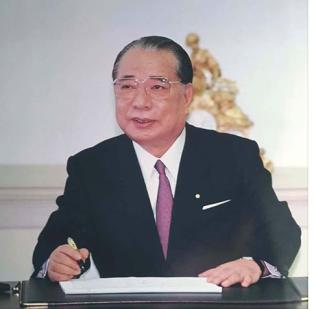 Welcome to kwameyamoah's Blog: Dr. Dr. Daisaku Ikeda- President ...