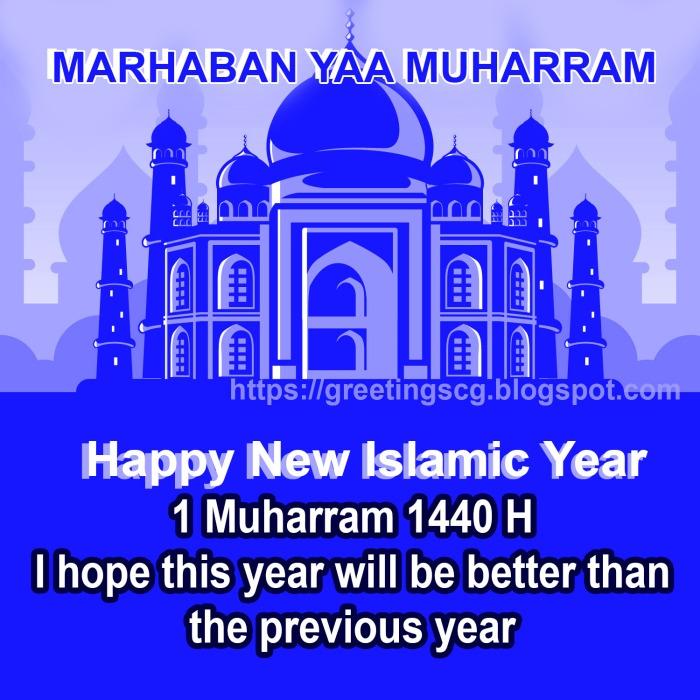 WISHES (MUHARRAM) GREETINGS ISLAMIC NEW YEAR 2019/ 2020   Greetingscg