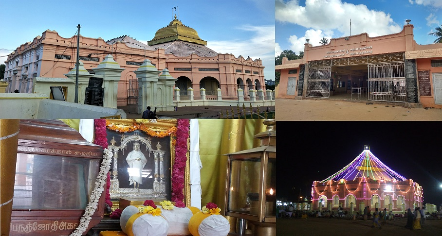 Vallalar Temple Vadalur - History, Timings & Address
